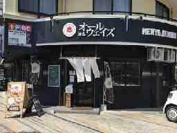 株式会社 麺也オールウェイズ