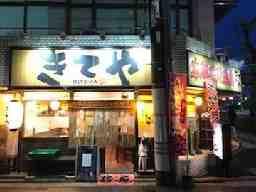 株式会社ティーアンドティー 木亭屋 広島本川店