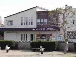 有限会社限会社西川新聞店