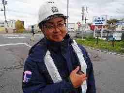 株式会社北海道トータル警備