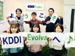株式会社KDDIエボルバ 松山センター