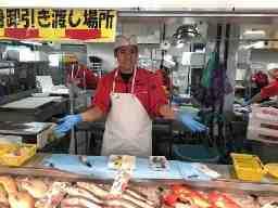 角上魚類 越谷店