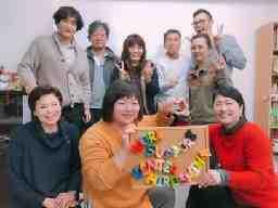 一般社団法人青少年ワークサポートセンター広島