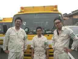 笹島産業有限会社