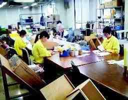 日本ジャンボー株式会社 泉事業所