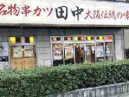 株式会社大岡産業