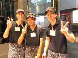 JR東海フードサービス株式会社