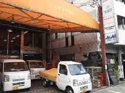 株式会社 イケダヤ商店