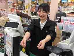 生鮮&業務スーパー石黒 湘南台店