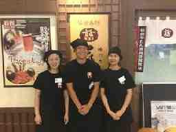 味の牛たん喜助 東京丸の内パークビル店