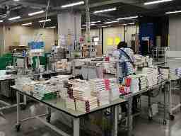 株式会社図書流通