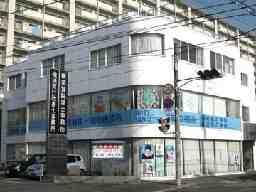 横須賀税理士・行政書士事務所