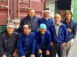 有限会社芦川工業