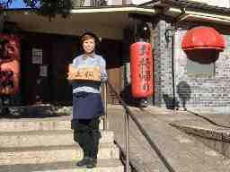 岡山ラーメン 玉松