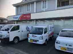 タイヘイ株式会社 熊本営業所