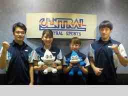 セントラルスポーツ株式会社 セントラルウェルネスクラブ