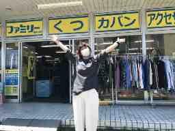 キングファミリー福岡新宮店・宗像店