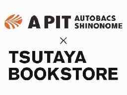 A PIT AUTOBACS SHINONOME/株式会社オートバックスセブン