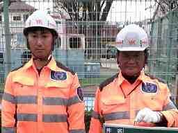 株式会社ユーキ建工