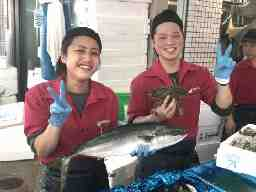魚幸水産株式会社