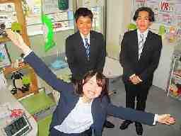 株式会社 関西ホームサービス