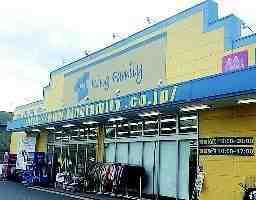 株式会社Kurokawa キングファミリー神戸西店