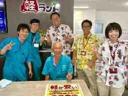坂井モーター株式会社 軽ランド 浜松有玉店