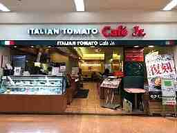 株式会社イタリアントマト