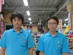 有限会社リサイクルガーデン 新横浜店