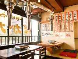 親鳥専門店 ばかたれ五反田3号店