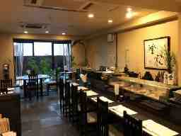 SUSHI DINING 澄家
