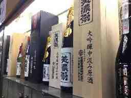 玉泉堂酒造株式会社