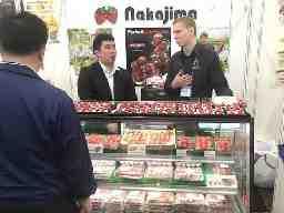 株式会社ナカジマ