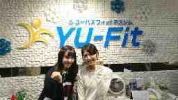 スーパー銭湯 ユーバス和歌山店