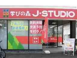 ステラ株式会社 学びの森J-STUDIO