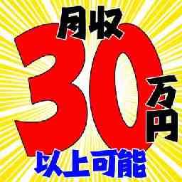 株式会社京栄センター 新宿営業所