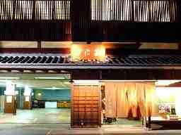 イサン株式会社札幌かに家 京都店
