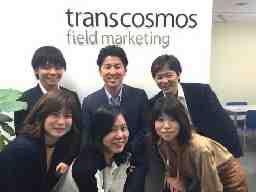 トランスコスモスフィールドマーケティング株式会社 福岡支店