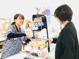 ワタキューセイモア株式会社 北海道支店
