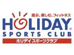 株式会社東祥 ホリデイスポーツクラブ伊勢崎