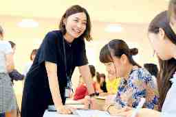 学校法人 三幸学園 東京ウェディング&ブライダル専門学校