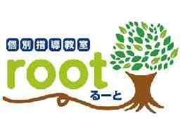 株式会社ルート 個別指導教室root