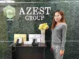 AZEST-GROUP AZ-ONE株式会社名古屋支店