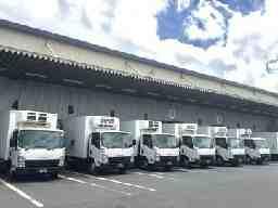 南日本運輸倉庫株式会社稲毛営業所