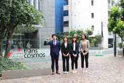 トランスコスモス株式会社 BPOS統括 BOS第2本部 HR推進部 採用課