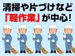 株式会社ニッセイ