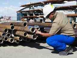 大一木材株式会社