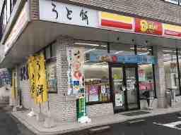 ニューヤマザキデイリーストア 宇土駅前店