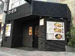 """麺場 """"神徳"""" 広島流川店"""