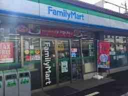 ファミリーマート羽田四丁目店